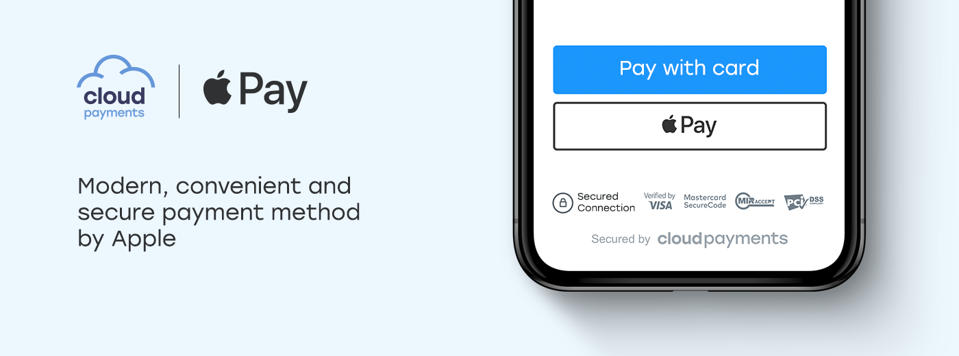 General – CloudPayments for Developers (English)